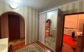 3-комнатная квартира, 65 м², 5/9 этаж, мкр Юго-Восток, Гульдер 1 11 за 24 млн 〒 в Караганде, Казыбек би р-н