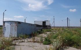 Промбаза 2 га, П. Перцевка, ул Совхозная 12 за 55 млн 〒 в Юбилейном