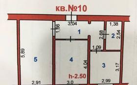 2-комнатная квартира, 50 м², 4/4 этаж, Абая 13 — Береговая за 8 млн 〒 в Таразе