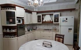 5-комнатная квартира, 202 м², 9/10 этаж помесячно, Сарайшык 38 — Туркестан за 400 000 〒 в Нур-Султане (Астана), Есиль р-н