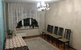 3-комнатная квартира, 63 м², 4/5 этаж, мкр Орбита-2, Саина — Габидена Мустафина за 25 млн 〒 в Алматы, Бостандыкский р-н