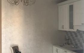 3-комнатная квартира, 102.4 м², 11/13 этаж, Розыбакиева 247 за 79 млн 〒 в Алматы, Бостандыкский р-н