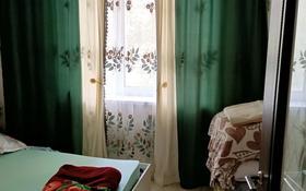 2-комнатная квартира, 75 м², 3/9 этаж помесячно, 5 микрорайон 20 дом за 200 000 〒 в Аксае