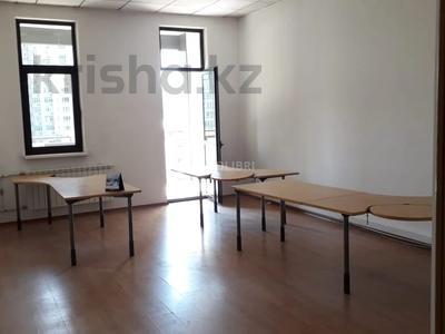Офис площадью 32 м², проспект Достык — проспект Аль-Фараби за 180 000 〒 в Алматы, Медеуский р-н