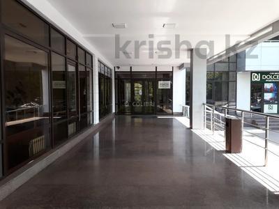 Офис площадью 32 м², проспект Достык — проспект Аль-Фараби за 180 000 〒 в Алматы, Медеуский р-н — фото 4