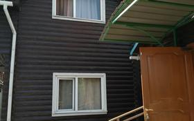 5-комнатный дом, 140 м², 5 сот., мкр Таусамалы за 47 млн 〒 в Алматы, Наурызбайский р-н