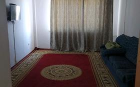 3-комнатная квартира, 92 м², 9/9 этаж помесячно, Баймуханова 45а — Тауман Амандосова за 120 000 〒 в Атырау