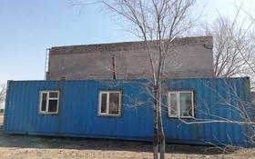 Бытовое помещение 30кв.метров за 1.3 млн 〒 в Экибастузе