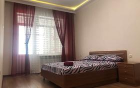 2-комнатная квартира, 83 м², 10/14 этаж посуточно, 11 мкр 144А/1 за 14 990 〒 в Актобе