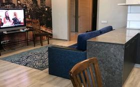 2-комнатная квартира, 75 м², 14/14 этаж помесячно, Айманова за 250 000 〒 в Алматы