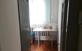 2-комнатная квартира, 48 м², 1/5 этаж, мкр Пришахтинск 23 — Методическая, Луначарского за 9.5 млн 〒 в Караганде, Октябрьский р-н