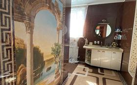 6-комнатная квартира, 400 м², 6/6 этаж, Есенберлина 155 за 200 млн 〒 в Алматы, Медеуский р-н