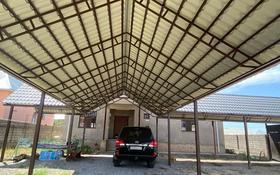 5-комнатный дом, 150 м², 8 сот., мкр Достык , Мұзтау 81 за 32 млн 〒 в Шымкенте, Каратауский р-н