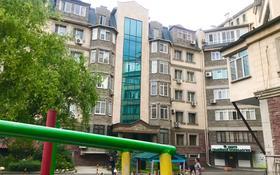 3-комнатная квартира, 110 м², 6/7 этаж, Есенберлина за 48 млн 〒 в Алматы, Медеуский р-н