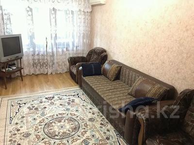 2-комнатная квартира, 42 м², 3/4 этаж посуточно, мкр Самал-1, Сатпаева — Достык за 9 000 〒 в Алматы, Медеуский р-н