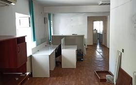 5-комнатная квартира, 133 м², 1/4 этаж помесячно, Радостовца 223 — Бабаева за 250 000 〒 в Алматы, Бостандыкский р-н