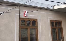 5-комнатный дом, 190 м², 10 сот., Пер далний 23 — Сахзавод за 15 млн 〒 в Таразе