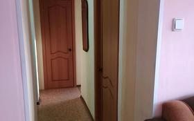 2-комнатная квартира, 42.39 м², 1/5 этаж, бульвар Гагарина 6/1 — проспект Назарбаева за 10 млн 〒 в Усть-Каменогорске