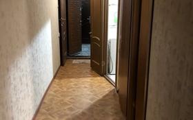 3-комнатная квартира, 60 м², 3/5 этаж, мкр Орбита-3 19 — Торайгырова за 23.8 млн 〒 в Алматы, Бостандыкский р-н