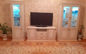 3-комнатная квартира, 102 м², 3/15 этаж, Абая 11/1 — Сарыарка за 36 млн 〒 в Нур-Султане (Астана), Сарыарка р-н