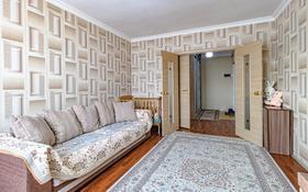 1-комнатная квартира, 38 м², 6/12 этаж, Кошкарбаева за 14 млн 〒 в Нур-Султане (Астана)