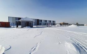 Промбаза 75 соток, улица С308 20 за 4.5 млн 〒 в Нур-Султане (Астана), Сарыарка р-н