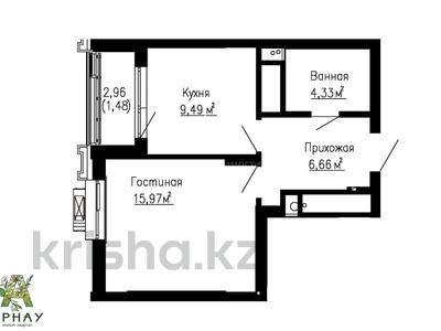 1-комнатная квартира, 38.67 м², Е-356 6 за ~ 13.4 млн 〒 в Нур-Султане (Астана), Есиль р-н — фото 14