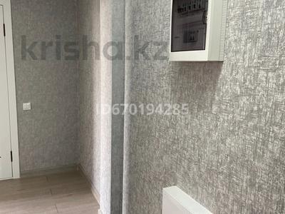 1-комнатная квартира, 39.5 м², 3/12 этаж, Абишева 36 за 23.2 млн 〒 в Алматы, Наурызбайский р-н