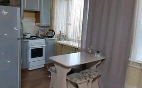 1-комнатная квартира, 32 м², 5/5 этаж, Валиханова за 9.8 млн 〒 в Петропавловске