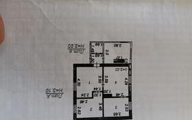 4-комнатный дом, 50 м², 7 сот., мкр Михайловка , Ул.Бадина 173 за 7.5 млн 〒 в Караганде, Казыбек би р-н