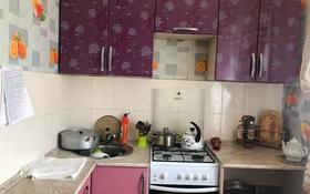 3-комнатная квартира, 52 м², 5/5 этаж, 3 микр 14 за ~ 7.1 млн 〒 в Лисаковске