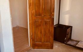 3-комнатный дом, 45 м², 5 сот., Айдарлы 26 за 7.2 млн 〒 в Талдыкоргане