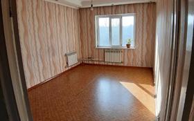 2-комнатная квартира, 48 м², 5/5 этаж помесячно, Бауыржана Момышулы за 55 000 〒 в Таразе