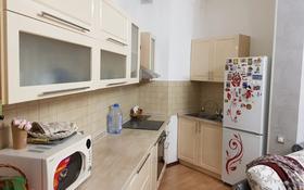 1-комнатная квартира, 43 м², 4/5 этаж помесячно, Калдаякова 2/1 за 130 000 〒 в Нур-Султане (Астана), Алматы р-н