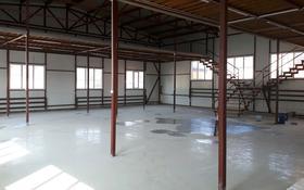 Здание, Жастар площадью 300 м² за 600 000 〒 в Аксае