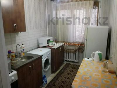 1-комнатная квартира, 40 м², 2/4 этаж, 3 35 за 6 млн 〒 в Жанаозен — фото 4