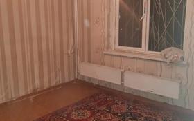 2-комнатная квартира, 58 м², 1/5 этаж помесячно, Водник 3 93 за 50 000 〒 в Боралдае (Бурундай)