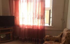 3-комнатная квартира, 80 м², 3/3 этаж посуточно, Агыбай Батыр 22 за 10 000 〒 в Балхаше