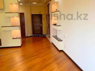 4-комнатная квартира, 132 м², 4/22 этаж, Кабанбай батыра за 85 млн 〒 в Алматы, Алмалинский р-н — фото 15