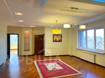 4-комнатная квартира, 132 м², 4/22 этаж, Кабанбай батыра за 85 млн 〒 в Алматы, Алмалинский р-н — фото 16