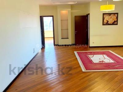 4-комнатная квартира, 132 м², 4/22 этаж, Кабанбай батыра за 85 млн 〒 в Алматы, Алмалинский р-н — фото 4