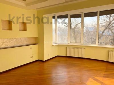 4-комнатная квартира, 132 м², 4/22 этаж, Кабанбай батыра за 85 млн 〒 в Алматы, Алмалинский р-н — фото 7