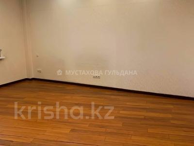 4-комнатная квартира, 132 м², 4/22 этаж, Кабанбай батыра за 85 млн 〒 в Алматы, Алмалинский р-н — фото 8