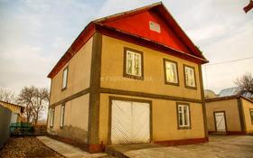 8-комнатный дом, 162 м², 10 сот., Карасай за 11 млн 〒 в Алматинской обл., Карасай