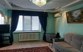 3-комнатная квартира, 75 м², 6/9 этаж посуточно, проспект Шакарима 13 — Ч.Валиханова за 18 000 〒 в Семее