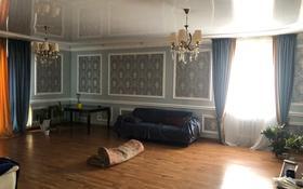 5-комнатный дом, 210 м², 8 сот., мкр Калкаман-2 15 а — Бекежанова за 94 млн 〒 в Алматы, Наурызбайский р-н