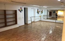 Помещение площадью 160 м², мкр №12 23Б — Алтынсарина за 400 000 〒 в Алматы, Ауэзовский р-н