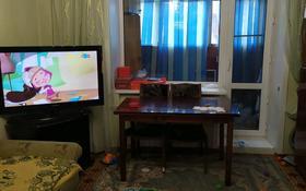 3-комнатная квартира, 56 м², 3/5 этаж, Молокова 94 за 14.3 млн 〒 в Караганде, Казыбек би р-н