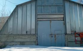 Промбаза 1.0498 га, Авиагородок 2Б за 65 млн 〒 в Актобе, Старый город