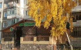 Кафе-Бар за 36 млн 〒 в Кокшетау